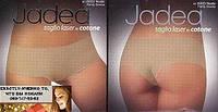 Бесшовные трусики женские широкий бок  шортики от S  до L