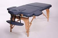 Classic двухсекционный складной массажный стол