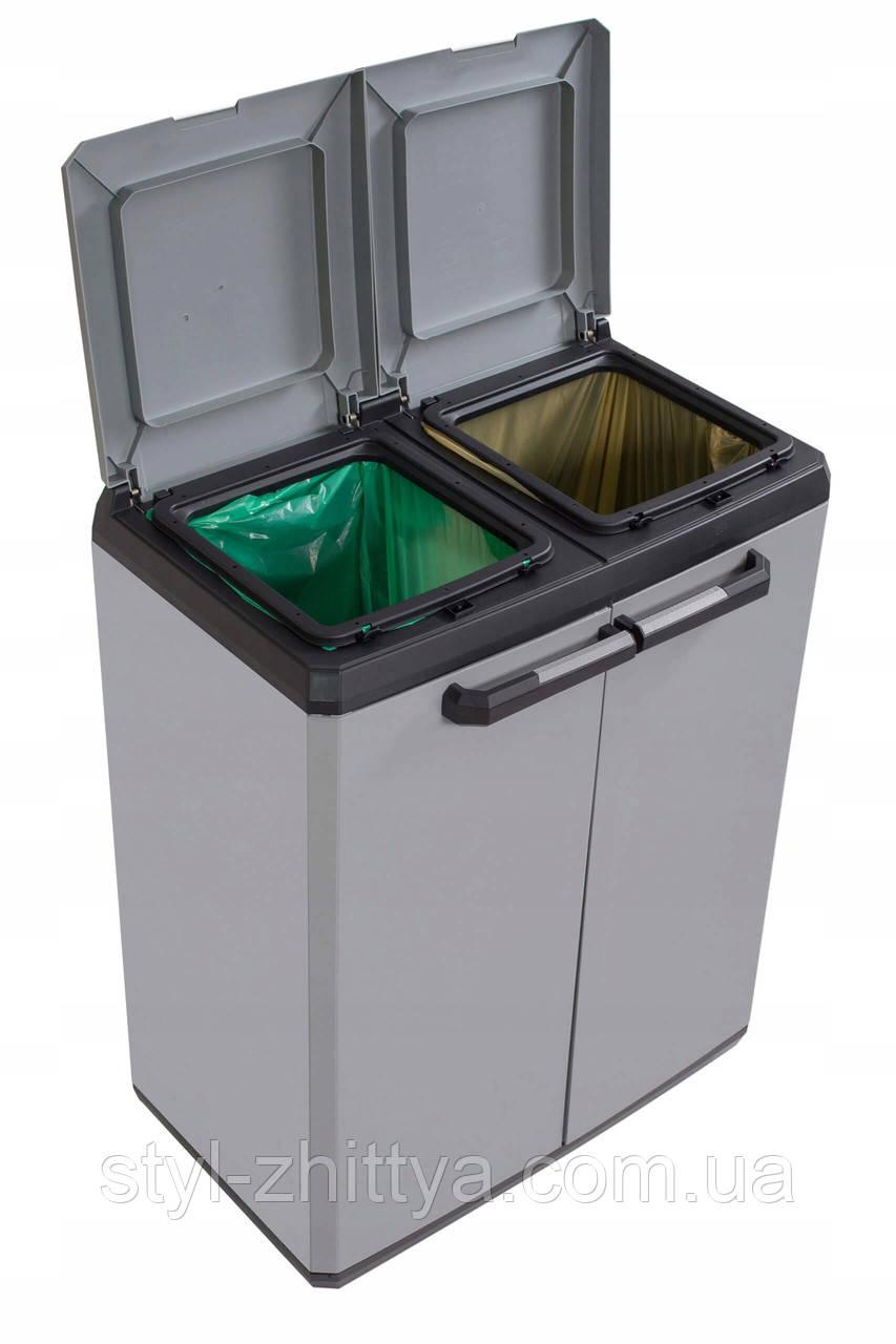 Шафа-контейнер для сортування відходів 2х110л