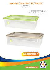 """Контейнер """"Smart Box"""" 14 л  """"Practice"""" Алеана, фото 3"""