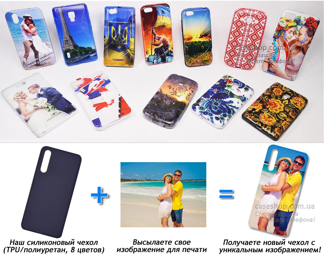 Печать на чехле для Samsung Galaxy A9 2018 A920 / A9 Star Pro / A9s (Cиликон/TPU)