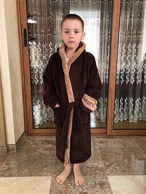 Дитячий махровий халат для хлопчика, фото 2