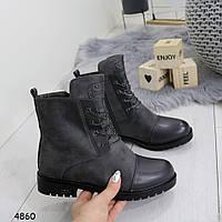 Ботинки_А4860 размер 36, фото 1