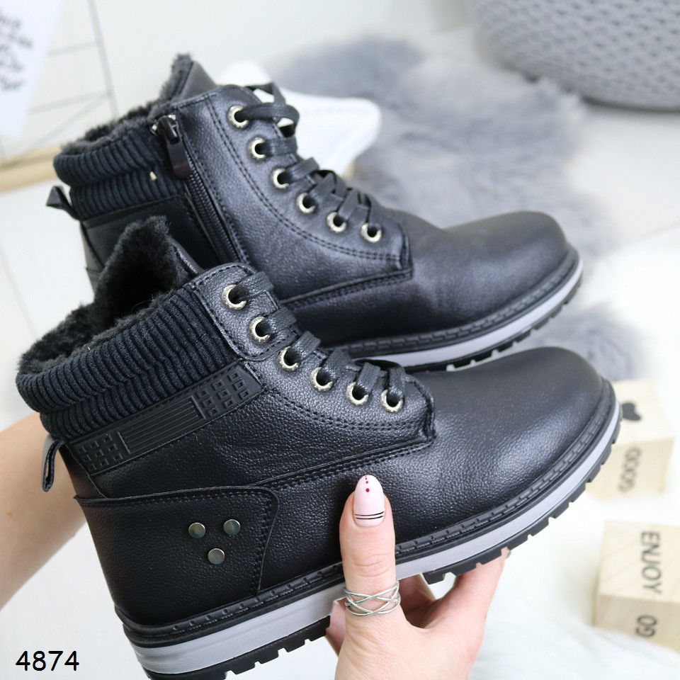 Ботинки_А4874 размеры 36 39