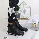 Ботинки_А4874 размеры 36 39, фото 2