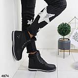 Ботинки_А4874 размеры 36 39, фото 4