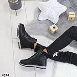 Ботинки_А4874 размеры 36 39, фото 7