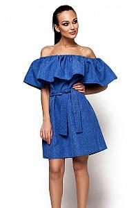 (S-M) Повсякденне синє плаття Unona