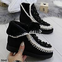 Ботинки зимние женские _А5848 размеры  40 маломерят на размер, фото 1