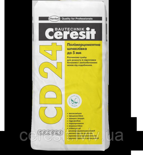 Дрібнозерниста ремонтно відновлююча суміш Ceresit CD25/25Kg