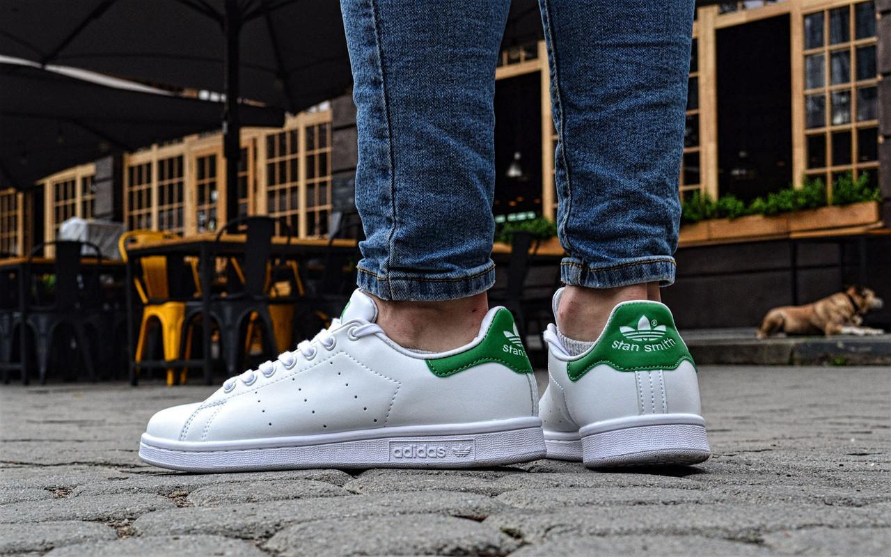 Мужские кожаные белые кроссовки в стиле Adidas Stan Smith (Реплика ААА+)