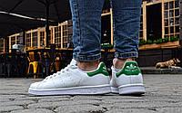 Мужские кожаные белые кроссовки в стиле Adidas Stan Smith (Реплика ААА+), фото 1