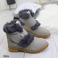 Ботинки_5826 размеры 36,40, фото 1
