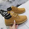 Ботинки_5827 размер 38