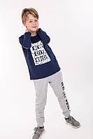 Трикотажный детский комплект для мальчика (кофта и штаны) темный джинс