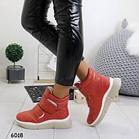 Ботинки_А6018 размеры  36,37,38, фото 1