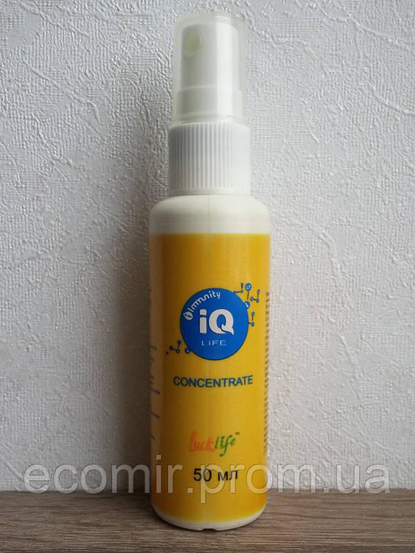 Биммунал Спрей - йод органический концентрат, 50 мл
