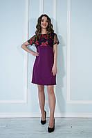 Платье свободное с вышитой сеткой ягодное.
