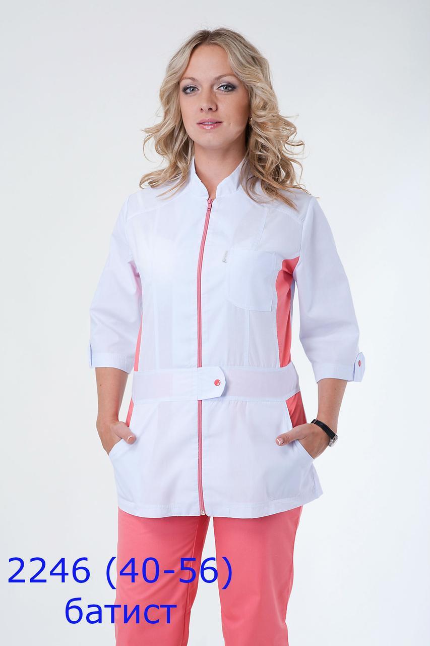 Женский медицинский костюм бело-розовый,куртка на молнии,брюки прямые на резинке,рукава 3/4