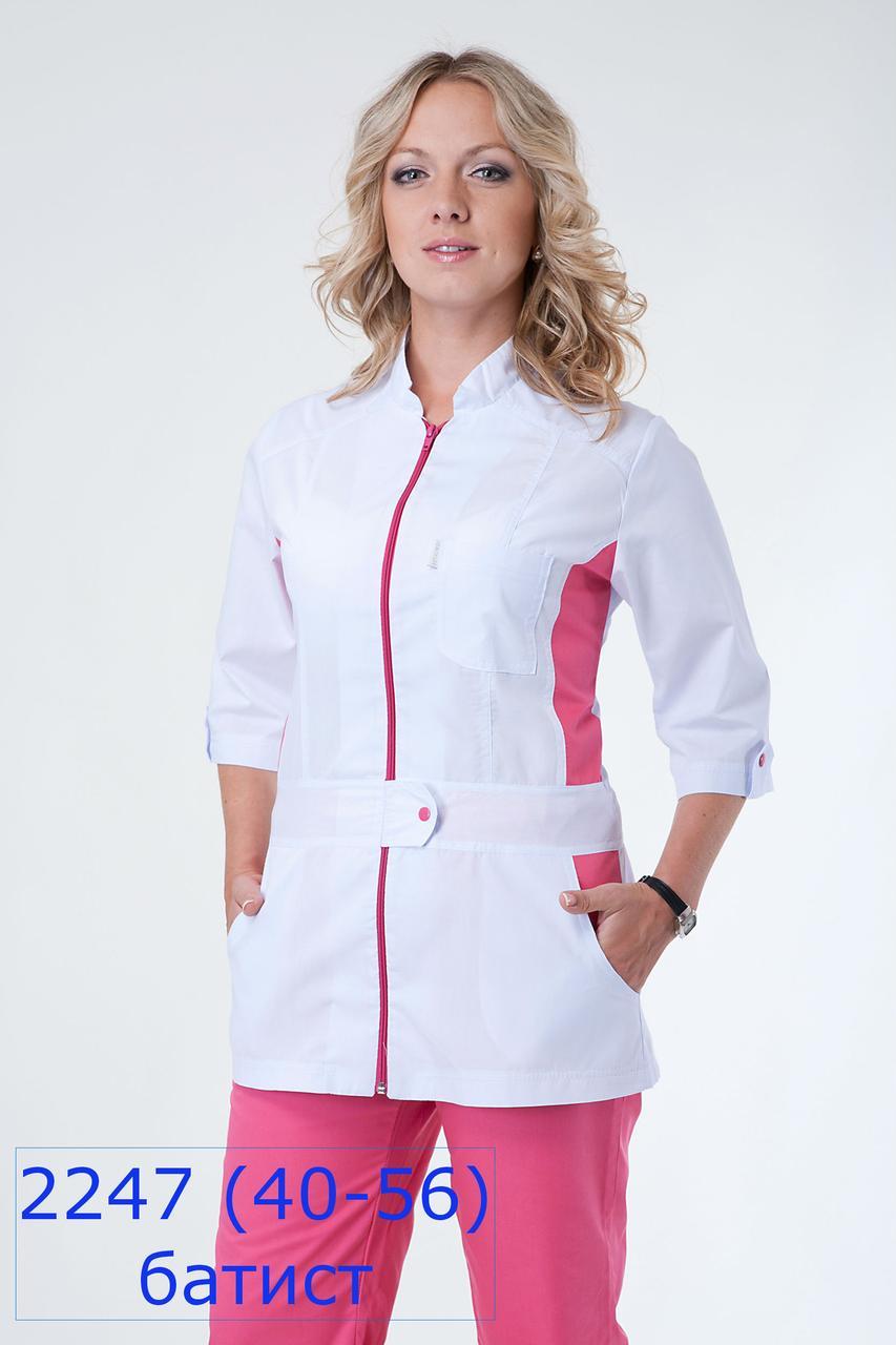 Женский медицинский костюм бело-розовый 2247,куртка на молнии,брюки прямые на резинке,рукава 3/4