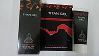 TITAN GEL - Интимный возбуждающий гель для увеличения члена (Титан Гель)