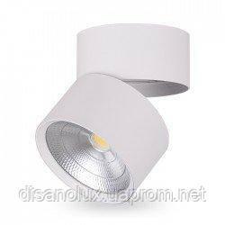 Светодиодный светильник  AL541 20W  белый  4000К