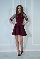7bbc20d41fc Платье с пышной юбкой и рукавами из сеточки в точку марсаловое.