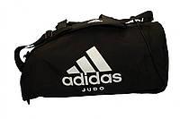 Сумка через плечо - рюкзак, Адидас дзюдо, черный / белый adiACC052J, фото 1