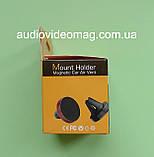 Простий магнітний тримач для смартфона на ґрати, фото 3