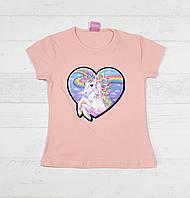 """Детская футболка для девочек """"Единорожек""""  3,4,5,6,7 лет персик"""
