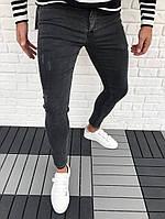 Джинсы мужские черные узкие укороченные потертые-33 размер