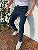 Мужские джинсы брендовые узкие Люкс копия
