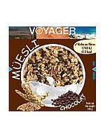 Сублимированная еда Voyager Мюсли шоколадные