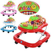 Детские ходунки 2в1 (каталка),звуки животные ,колеса 8шт, фото 1