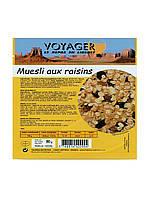 Сублимированная еда Voyager Мюсли с изюмом