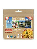 Сублимированная еда Voyager Паста с курицей и соусом карри