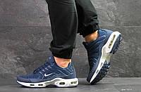 Весенние мужские кроссовки Nike Air Max TN, синие, (Реплика)
