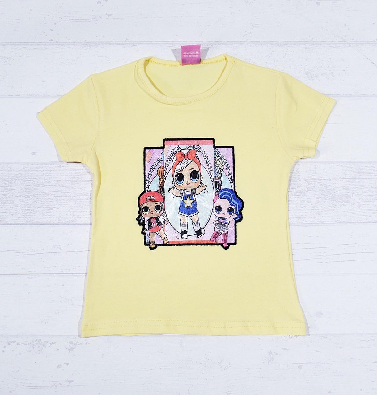 Детская футболка для девочек с куколками Лол 3,4,5,6,7 лет желтая