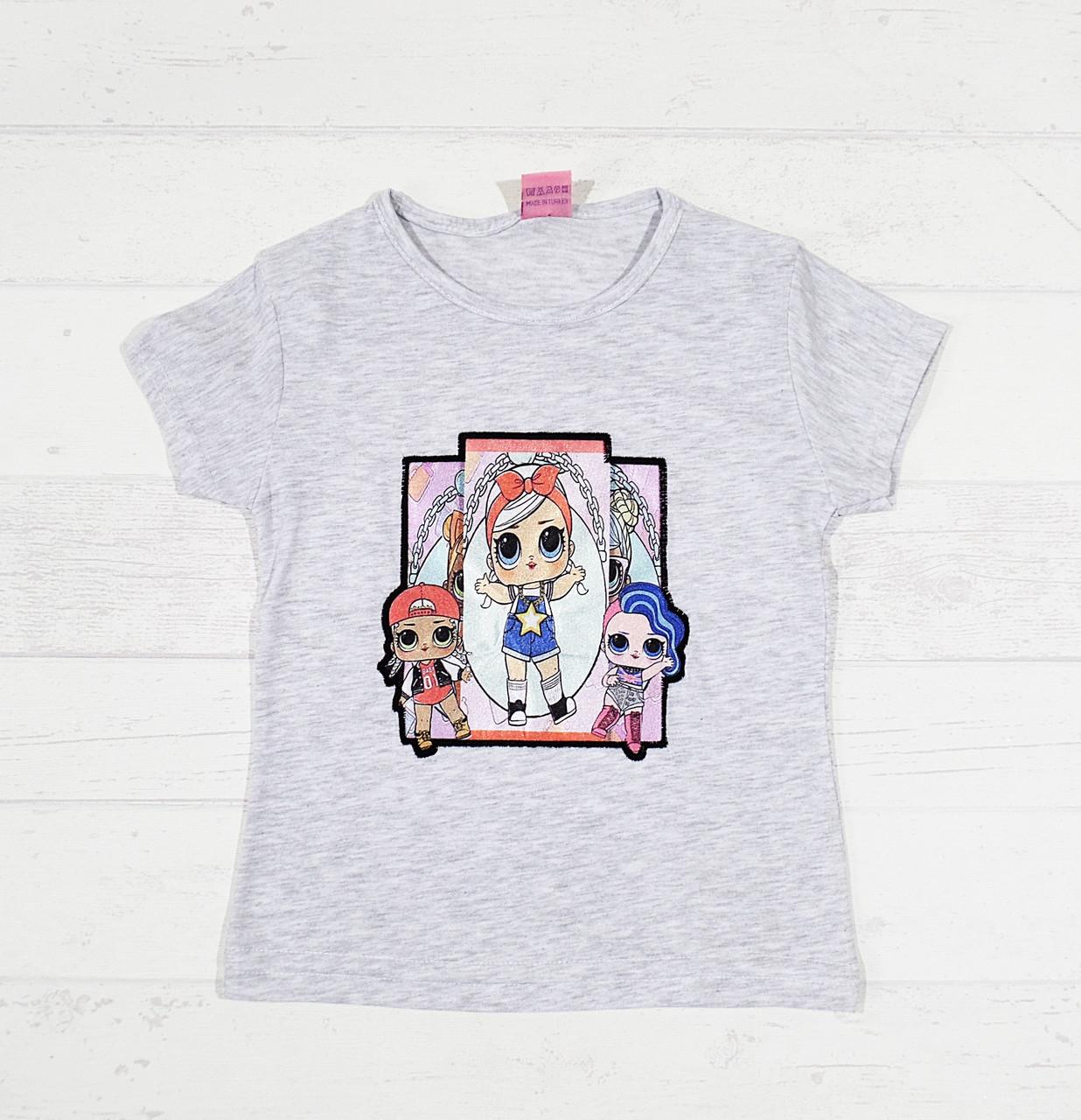 Детская футболка для девочек с куколками Лол 3,4,5,6,7 лет серая