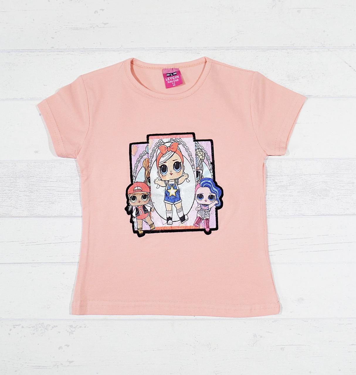 Детская футболка для девочек с куколками Лол 3,4,5,6,7 лет персик