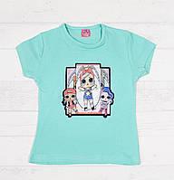 Детская футболка для девочек с куколками Лол 3,4,5,6,7 лет мята