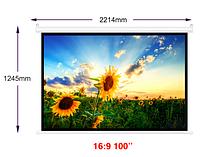 Экран для проектора 100 inc, проекционный экран, полотно для проектора, фото 1