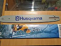 Шина бензопилы 15'' (40 см) 64 зв, 1.5 мм, 0,325