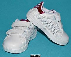 Летние дышащие кроссовки, 21-25 размер, сетка, кожаная стелька, супинатор