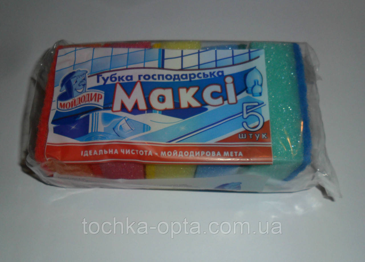 Губка для посуды (Макси) 5шт. в упаковке