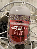 "Санитайзер для рук ""Розовая вода"" Bath and body works"