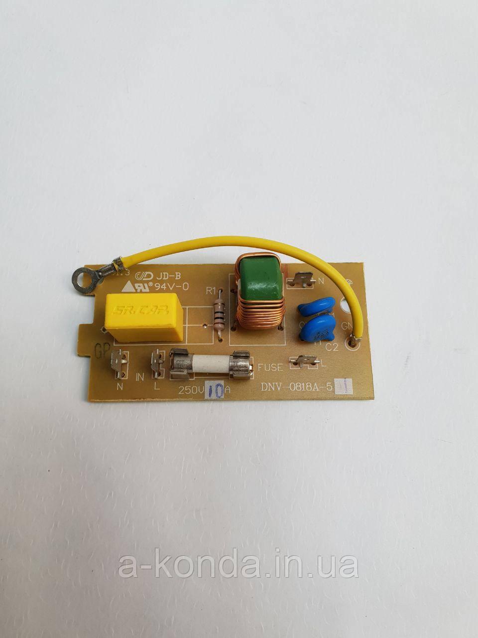 Плата управления для микроволновки Zelmer 00755611 629201.0046