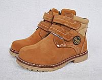 Ботинки демисезонные. ТМ Bi&Ki. 25-30р. Кожа. Модель 55-48Н