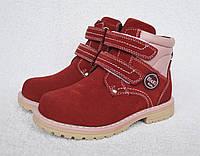 Ботинки демисезонные для девочки. ТМ Bi&Ki. 25-30р. Кожа. Модель 55-48К
