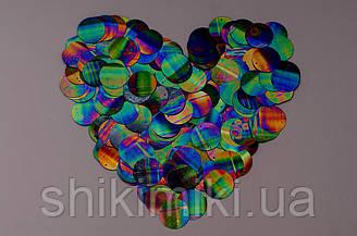 Пайетки сумочные 25 мм, цвет радужный